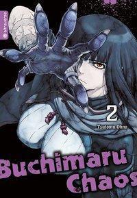 Buchimaru Chaos - Tsutomo Ohno |