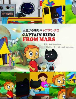 Captain Kuro From Mars: 火星から来たキャプテンクロ, Nick Broadhurst