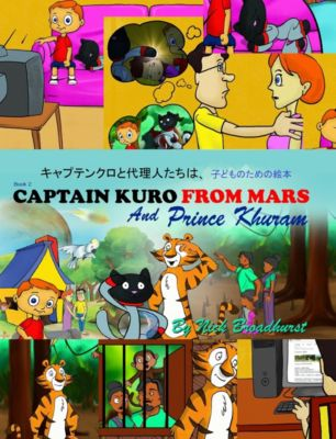 Captain Kuro From Mars: キャプテンクロと代理人たちは、子どものための絵本, Nick Broadhurst
