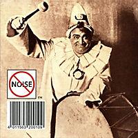 Caruso-Complete Recordings - Produktdetailbild 1
