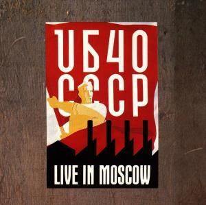 Cccp-Live In Moscow, Ub40