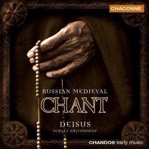 Chant-russian Medieval, Sergey Krivobokov Deisus