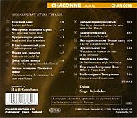 Chant-russian Medieval - Produktdetailbild 1