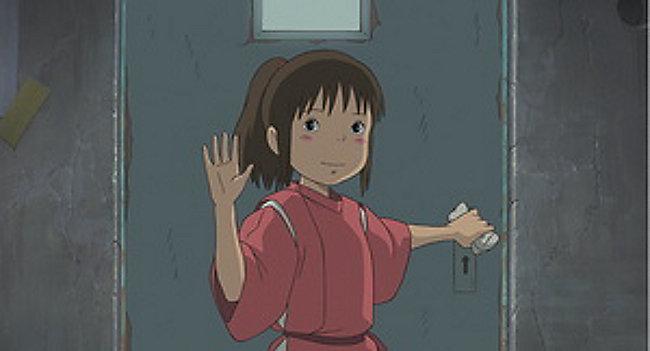 Chihiros Reise Ins Zauberland Chichiyaku