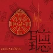 China hören, 1 Audio-CD, Antje Hinz