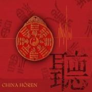 China hören, 1 Audio-CD, Antje Hinz