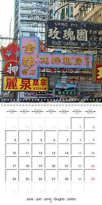China Mysterious and beautiful land (Wall Calendar 2019 300 × 300 mm Square) - Produktdetailbild 6
