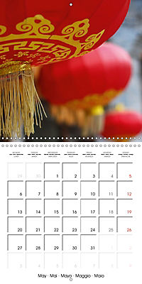 China Mysterious and beautiful land (Wall Calendar 2019 300 × 300 mm Square) - Produktdetailbild 5