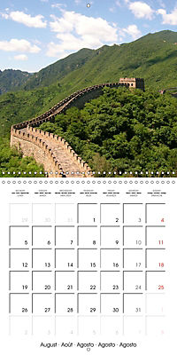 China Mysterious and beautiful land (Wall Calendar 2019 300 × 300 mm Square) - Produktdetailbild 8