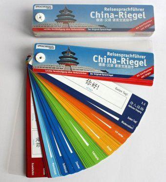 China-Riegel (Nonbook), Natascha Hess, Jörn Götzke
