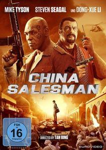 China Salesman, China Salesman