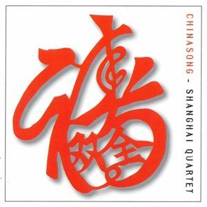 Chinasong, Shanghai Quartet