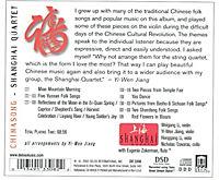 Chinasong - Produktdetailbild 1