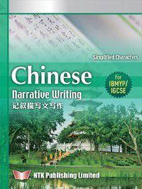 Chinese Narrative Writing Study Guide (Simplified characters), Tsz-wai Ling