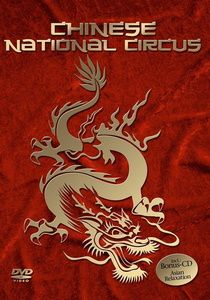 Chinese National Circus, Special Interest