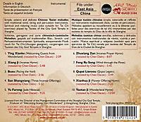 Chinese Taoist Music - Produktdetailbild 1