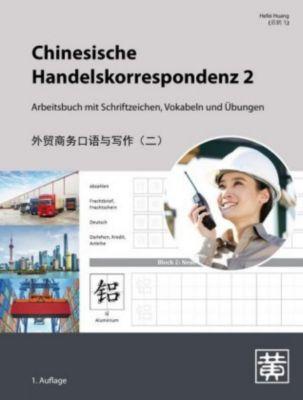 Chinesische Handelskorrespondenz 2, Hefei Huang