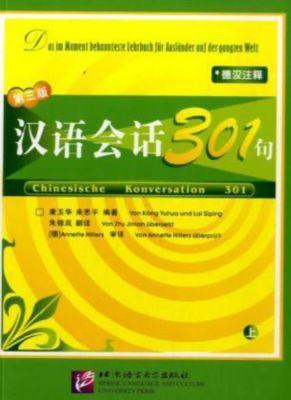 Chinesische Konversation 301, Kang Yuhua, Lai Siping