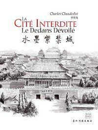艺术系列(chinois - français): China in Ink and Wash(水墨中国), Charles Chunderlot