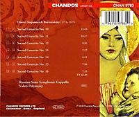 Chorkonzerte Vol. 2 - Produktdetailbild 1