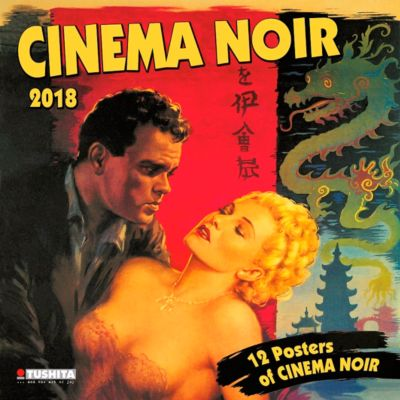 Cinema Noir 2018