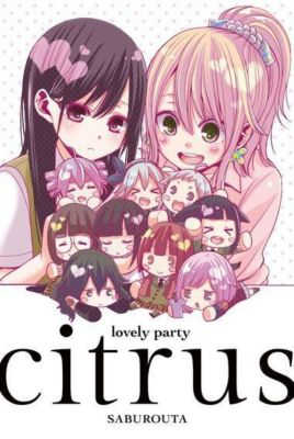 Citrus - Limited Edition, Saburouta