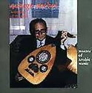 Classical Instrumental, Salah Arram