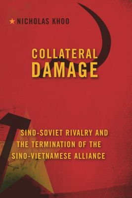 Collateral Damage, Nicholas Khoo