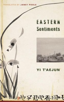 Columbia University Press: Eastern Sentiments, T'aejun Yi
