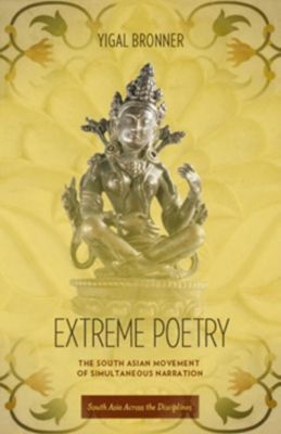 Columbia University Press: Extreme Poetry, Yigal Bronner