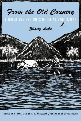 Columbia University Press: From the Old Country, Lihe Zhong