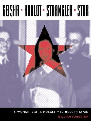 Columbia University Press: Geisha, Harlot, Strangler, Star, William Johnston