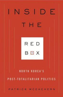 Columbia University Press: Inside the Red Box, Patrick McEachern
