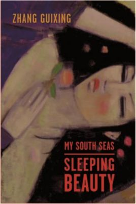 Columbia University Press: My South Seas Sleeping Beauty, Guixing Zhang