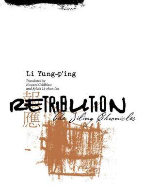 Columbia University Press: Retribution, Yung-p'ing Li