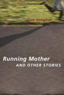 Columbia University Press: Running Mother and Other Stories, Songfen Guo