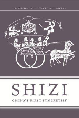 Columbia University Press: Shizi