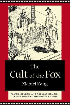 Columbia University Press: The Cult of the Fox, Xiaofei Kang
