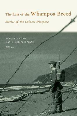 Columbia University Press: The Last of the Whampoa Breed
