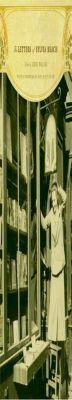 Columbia University Press: The Letters of Sylvia Beach, Sylvia Beach