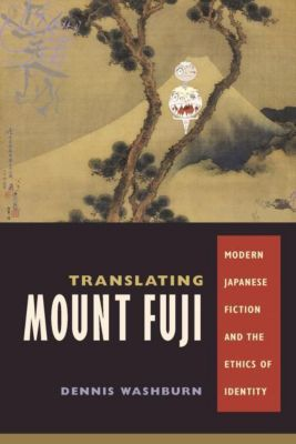 Columbia University Press: Translating Mount Fuji, Dennis Washburn