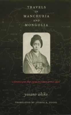 Columbia University Press: Travels in Manchuria and Mongolia, Akiko Yosano