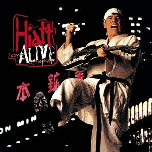 Comes Alive At Budokan?, John Hiatt