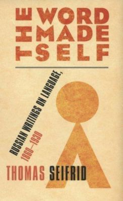 Cornell University Press: The Word Made Self, Thomas J. Seifrid