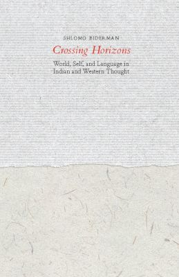 Crossing Horizons, Shlomo Biderman