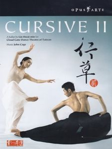 Cursive Ii, Cloud Gate Dance Theatre
