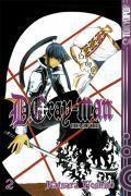 D.Gray-Man - Die Arie vom uralten Land und der einsamen Nacht, Katsura Hoshino