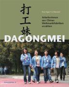 Dagongmei, Pun Ngai, Li Wanwei