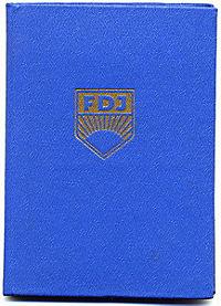 Damals nach der DDR - Produktdetailbild 8