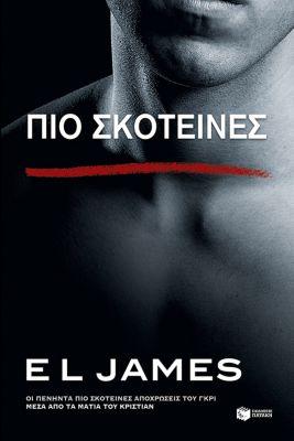 Darker, E. L. James